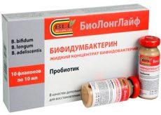 Бифидумбактерин (5 доз)