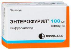 Энтерофурил антибиотик?