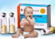 Инструкция по применению сухого Бифидумбактерина для детей