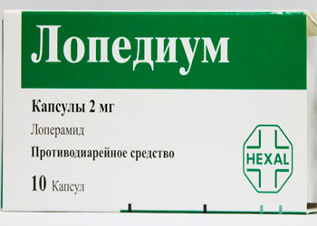 Лопедиум таблетки инструкция по применению