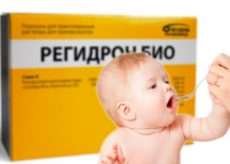 Как развести регидрон ребенку 1 год