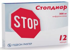Препарат Стопдиар (100 мг)