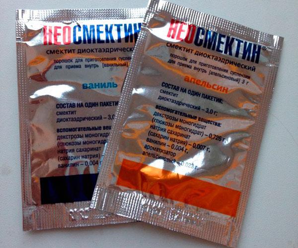 Неосмектин пакетик