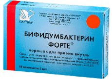 Состав препарата Бифидумбактерин Форте
