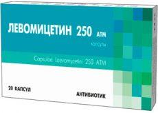 Левомицетин Актитаб при поносе