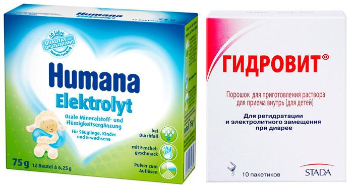 Электролит Humana и Гидровит