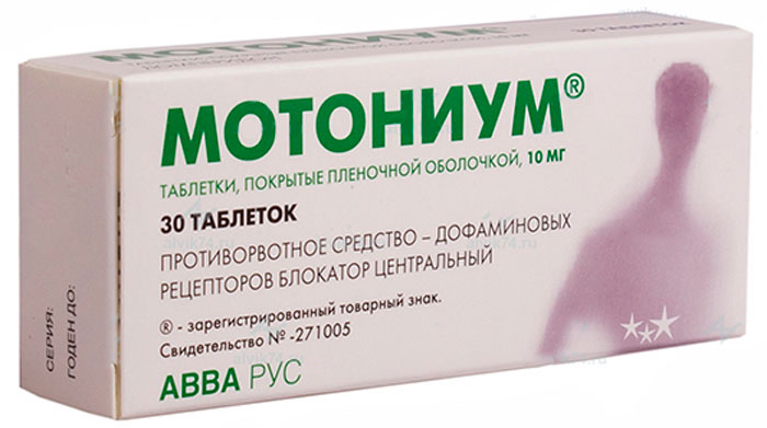 Мотоноум