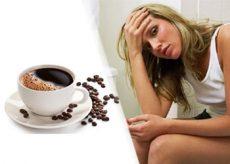 Возникновение диареи после приема кофе