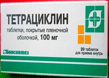 Тетрациклин таблетки от поноса