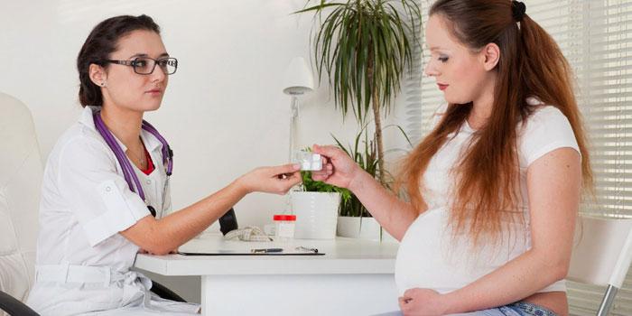Назначение Фуразолидона беременной