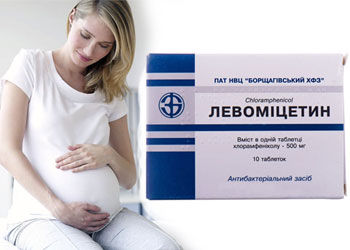 Можно ли левомицетин при беременности