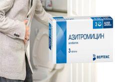 Может ли быть понос от Азитромицина